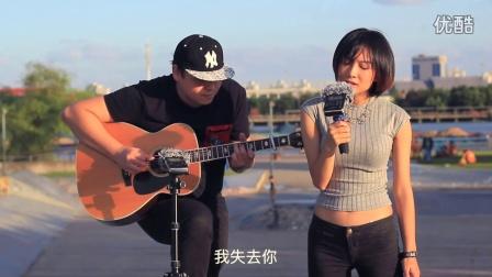 【郝浩涵梦工厂】吉他弹唱 默(搭档:小雯)