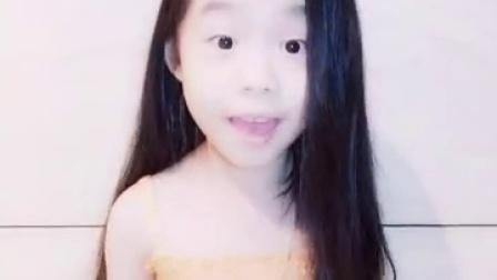 【小咖秀】輸入密碼  咖粉:小妮妮【楊丹妮】