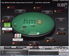 【钰轩德州】德州扑克现金桌技巧声明教程―Collin带你打败45人