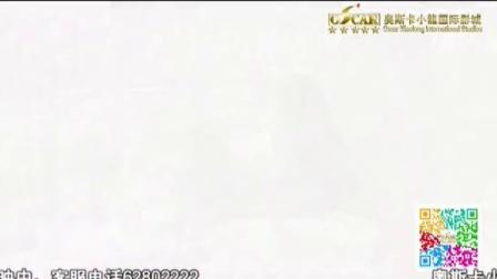 奧斯卡小龍國際影城《圓夢巨人》即將上映