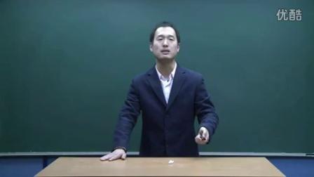 初中生物人教版七年级《被子植物》名师微型课 北京钱冲