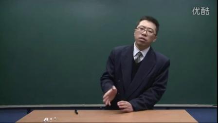 初中历史人教版九年级《亚洲封建国家的建立》名师微型课 北京詹利