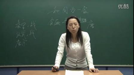 初中历史人教版七年级《和同为一家》名师微型课 北京谭春玲