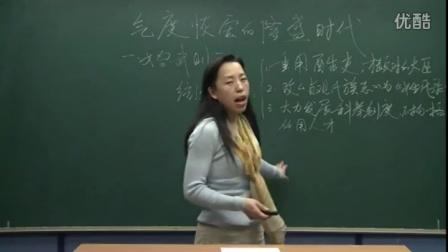 初中历史人教版七年级《开元盛世》名师微型课 北京谭春玲