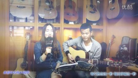 指弹吉他弹唱视频《ruguo云知道》朱丽叶