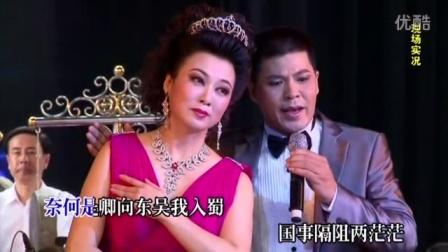 文化走亲 票友戏曲演唱会(潮剧)
