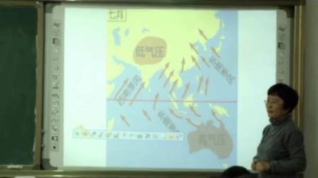 第五届电子白板大赛《季风环流》(湘教版地理高三,青岛市崂山区第一中学:隋爱华)