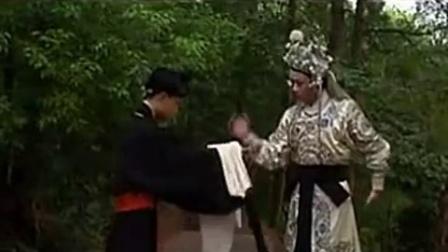黄梅戏《罗成招亲》全剧_标清