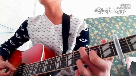 安和桥 吉他弹唱 宋冬野 中国新歌声 包师语版本