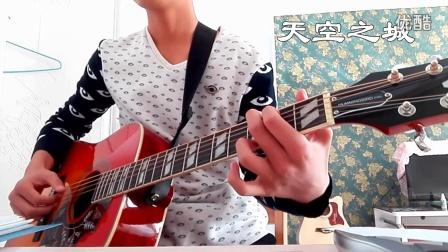 天空之城 吉他弹唱 中国新歌声 蒋敦豪版本
