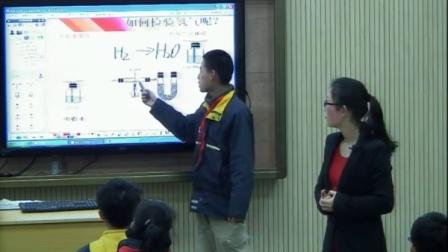 第五届电子白板大赛《气体的检验》(上海版化学九年级,上海市晋元高级中学附属学校:许洁)