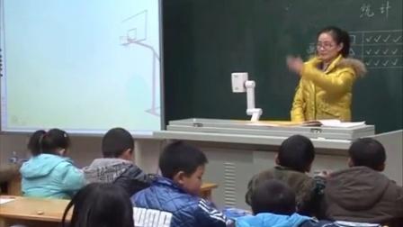 第五届电子白板大赛《统计》(苏教版数学一年级,南京市建业路小学:吴鑫漪)