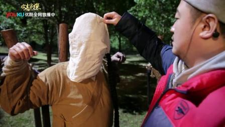《欢喜密探》包贝尔被神秘绑架 智慧揭露
