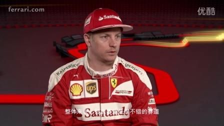 F1日本大奖赛前瞻