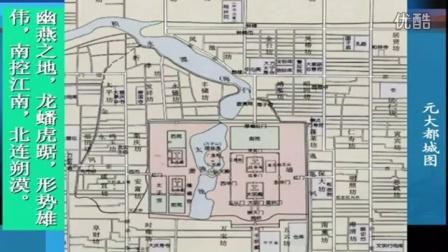 初中历史人教版七年级《蒙古的兴起和元朝的建立》名师微型课 北京谭春玲