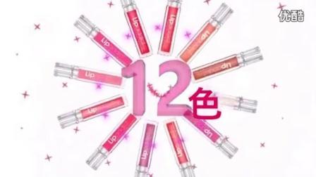 ISKIN Lipaddict抗老化丰唇精华-中国、香港、澳门总代