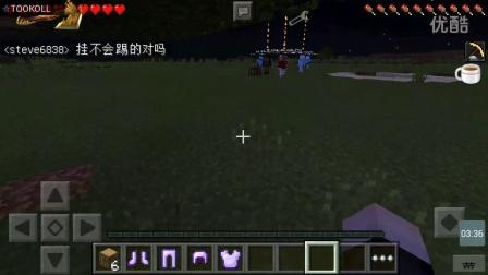 小程(我的世界联机平台作弊时)说出了QQ
