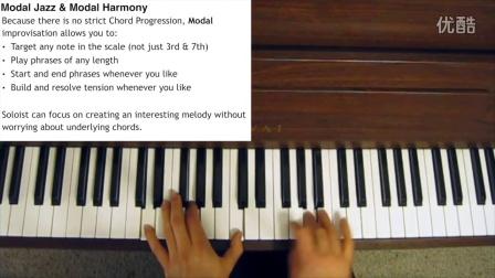 【爵士課堂】樂理:wtb.mjt3 - 模態爵士 Improvisation and Harmony