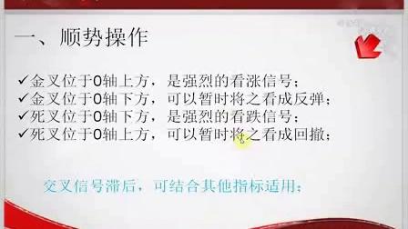 http://www.metalnews.cn/hopo/qqft/naug/nvgj13313.html快乐二元期权基础与入门16:MACD指标_标清