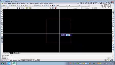 CAD室内设计施工图视频花样教学v视频技巧图片