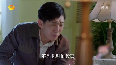 《麻雀》第67集剧照