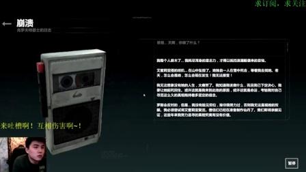 《?#25293;?#20029;影崛起DLC》3 家族最后的谜底揭示~生命中的不可挽留和追寻爱与秘密的代价(最后十分钟可跳过)