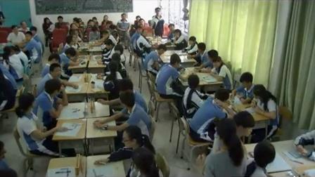 深圳市网络课堂初中化学同步课堂教学课例