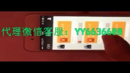 微信红包庄闲尾数控制技巧