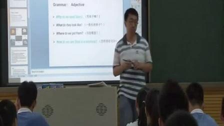深圳市网络课堂初中英语同步课堂优秀课例(八年级英语)
