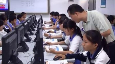 深圳市网络课堂初中信息技术同步课堂教学课例(八年级信息技术)