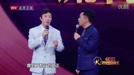 费玉清 刘欢 蔡琴