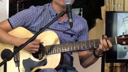 刘若英《后来》单吉他 叶冠星 吉他弹唱