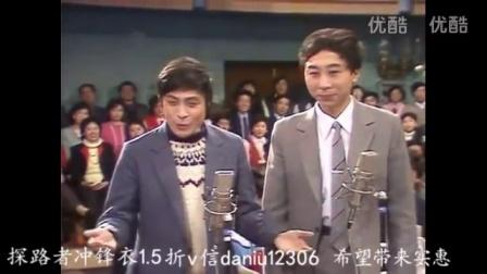 1987年《巧对影联》 冯巩春晚相声小品大全集合