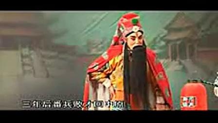 秦腔《上煤山》全本  甘肃西和秦剧团演出_标清