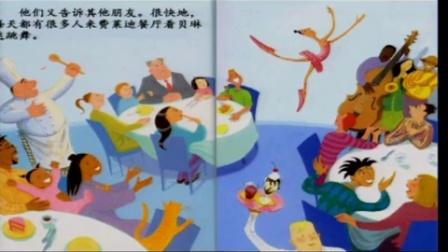 [同步课堂]岳麓书社高中历史必修一《马克思主义的诞生》优质课教学视频,辽宁省(2020高中历史专辑)