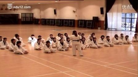 高中体育体验学习《跆拳道》教学视频+点评视频,教师国培示范课例
