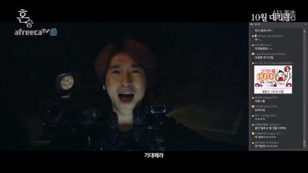 韩国恐怖电影《一个人的捉迷藏》预告片