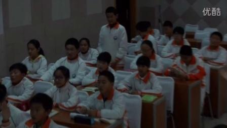 初中语文人教版七上《王几何》辽宁宫云琳