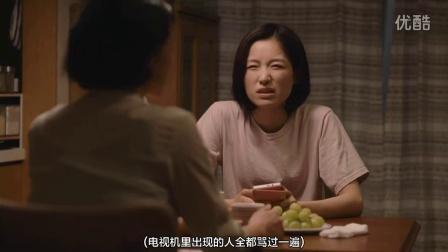 东京瓦斯超感人广告《邋遢的爸爸》