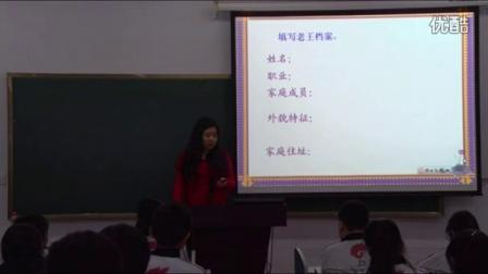 初中语文人教版八上《老王》辽宁刘云飞