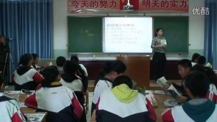 初中语文人教版八上《三峡》新疆刘莉