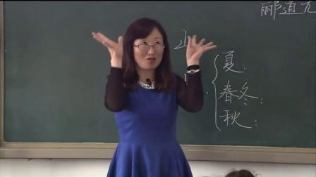 初中语文人教版八上《三峡》辽宁吴丽平