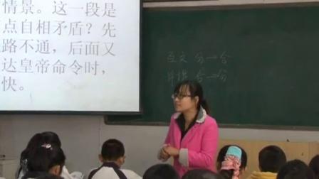 初中语文人教版八上《三峡》安徽张从华