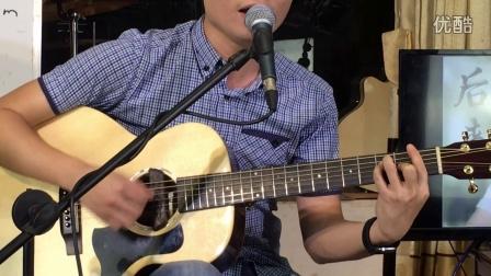 刘若英《后来》吉他弹唱 叶冠星