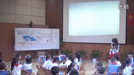 2016年全国小学生基础认知能力训练课程专题研讨会(淘金山小学会议)