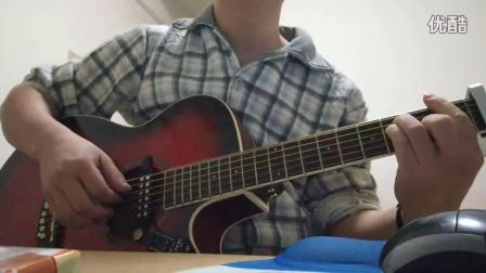 赵雷成都吉他小白