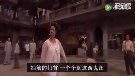【游银河】天门搞笑视频QQ视频_53A59C627E8807B67676FF1635122A2A_标清