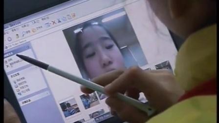 第五届电子白板大赛《我的喜怒哀乐》(浙教版美术三年级,杭州市胜利小学:严妮娜)