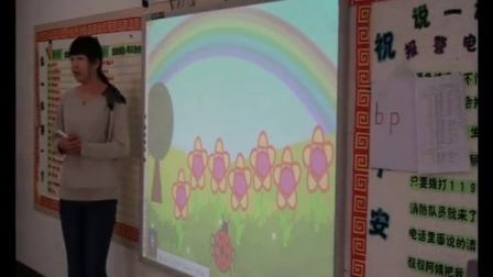 第五届电子白板大赛《图形大变身》(大班科学,北京市黄村镇第一幼儿园:李梦奇)