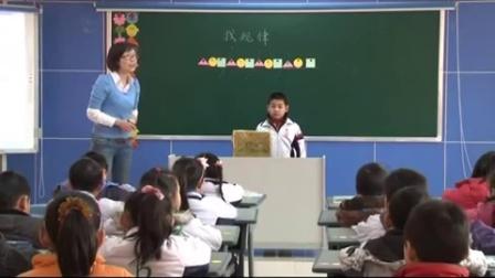 第五届电子白板大赛《找规律》(人教版数学一年级,遂宁市船山区城北小学:蒋琴)